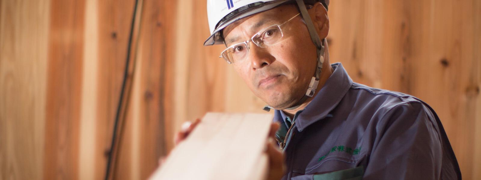 明石さんは最近入社されたようですね。どうして横田建設を選びましたか?
